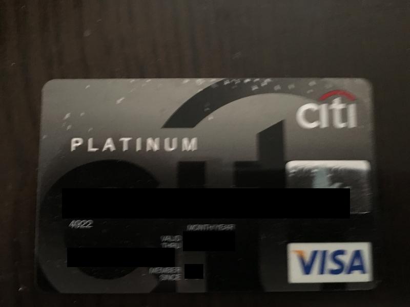 シティプラチナカード