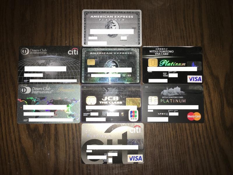 ブラックカード&プラチナカード